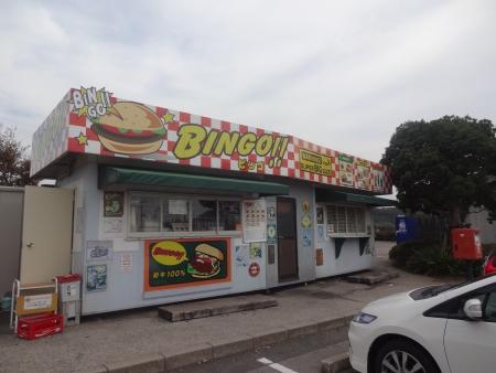 033色んなブログで紹介されているBingoバーガー、開店は11時