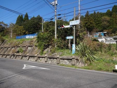 036平塚入口交差点を右折しK88にイン