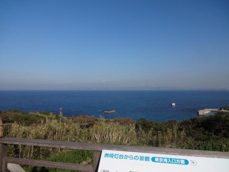 046富津岬方面