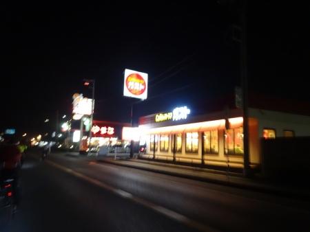 051_18時45分到着、ガスト木更津中央店