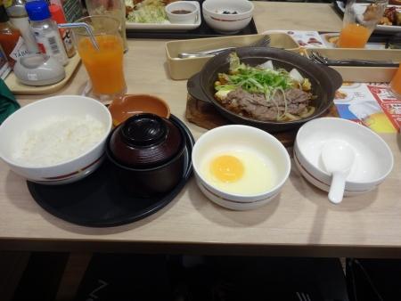 052京都産九条ねぎと寄せ豆腐の牛すき鍋セット