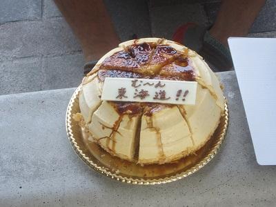 む~ん東海道(昼食
