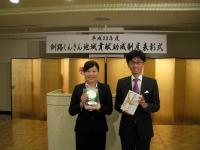 授賞式2011