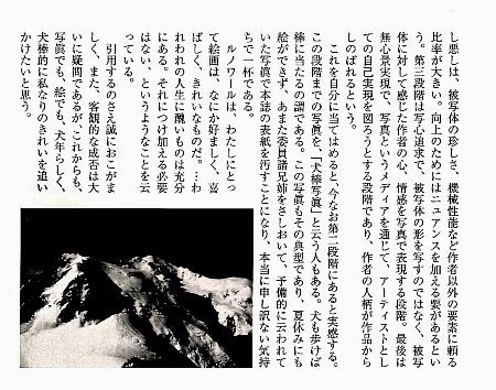 74-4.jpg