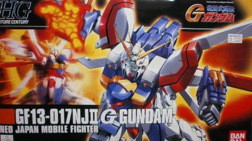 ゴッドガンダム 001