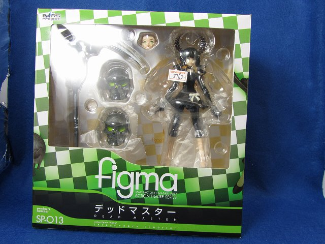 figma デッドマスター001