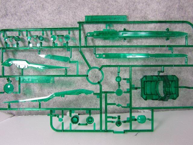MG ダブルオークアンタ010