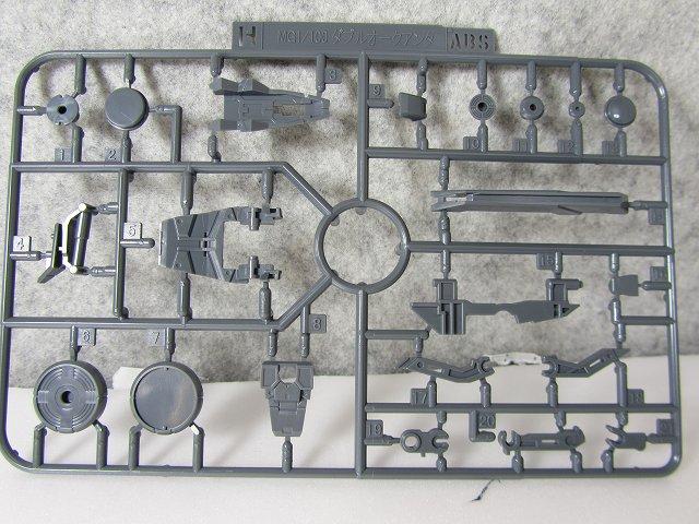 MG ダブルオークアンタ009