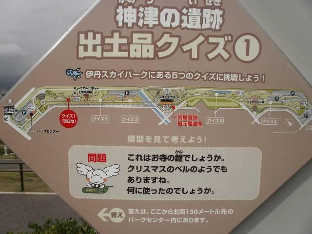 s-201006190023.jpg
