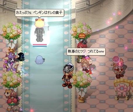 おえっぷうぇ結婚式2