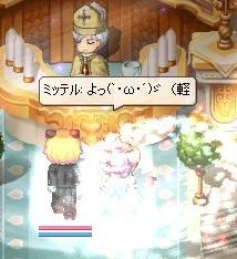 おえっぷうぇ結婚式3