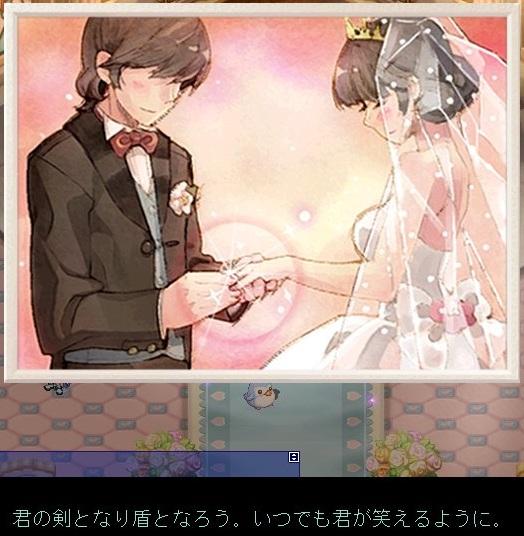 おえっぷうぇ結婚式4