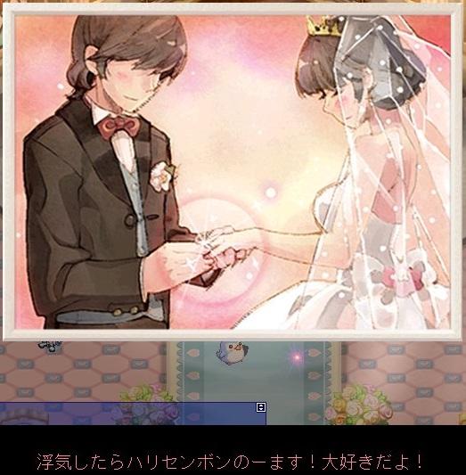 おえっぷうぇ結婚式5