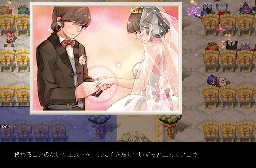 アンジェラさん結婚式