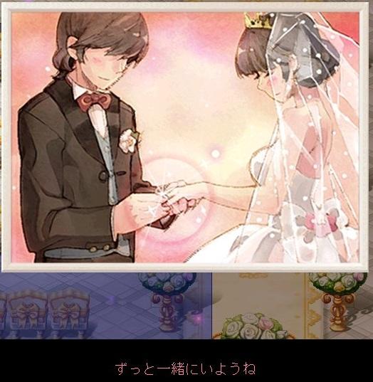 アンジェラさん結婚式1