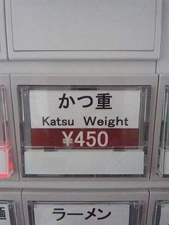 7627.jpg