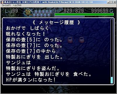 asuka2053.jpg