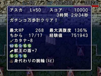 asuka2056.jpg
