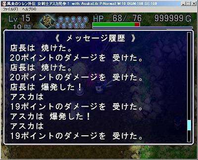 asuka2058.jpg