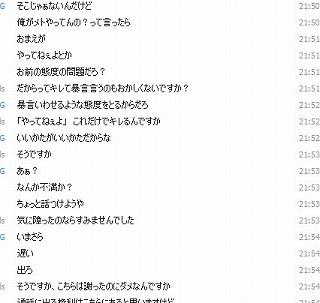 lib489028.jpg