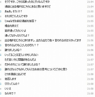 lib489029.jpg