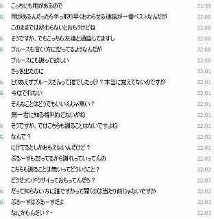 lib489031.jpg