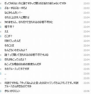 lib489032.jpg