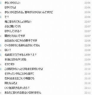 lib489033.jpg