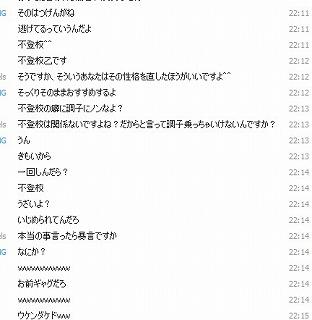 lib489034.jpg