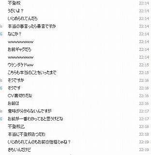 lib489035.jpg