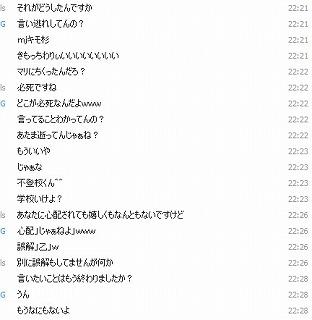 lib489045.jpg