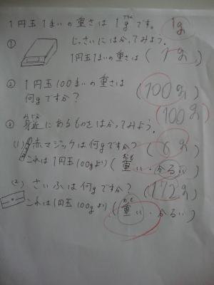 DSC04021n.jpg