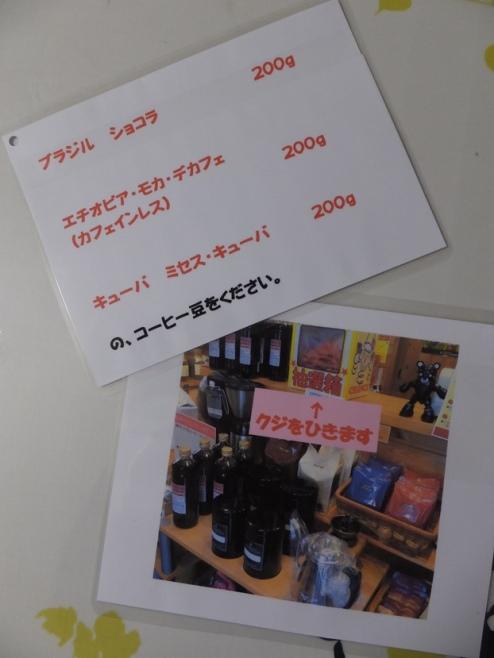 DSCF3422a.jpg