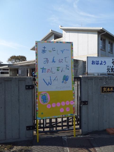 DSCF3567_blog.jpg