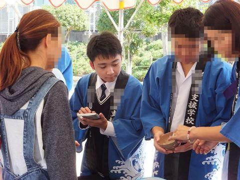 DSCF3570_blog2.jpg