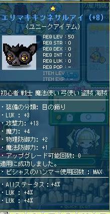 me12.jpg
