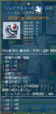 yubiwa15.jpg