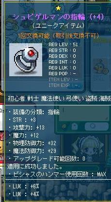 yubiwapp.jpg