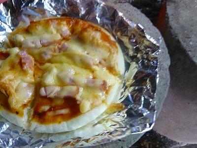 13 3 9 piza
