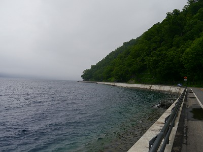 13627-2支笏湖