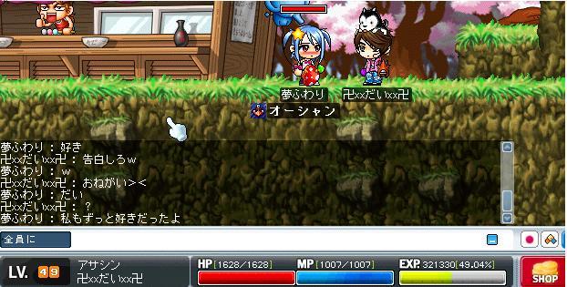 Image2_20100317024530.jpg