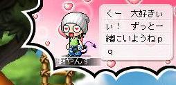 Maple100530_030359.jpg