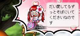 Maple100530_030810.jpg