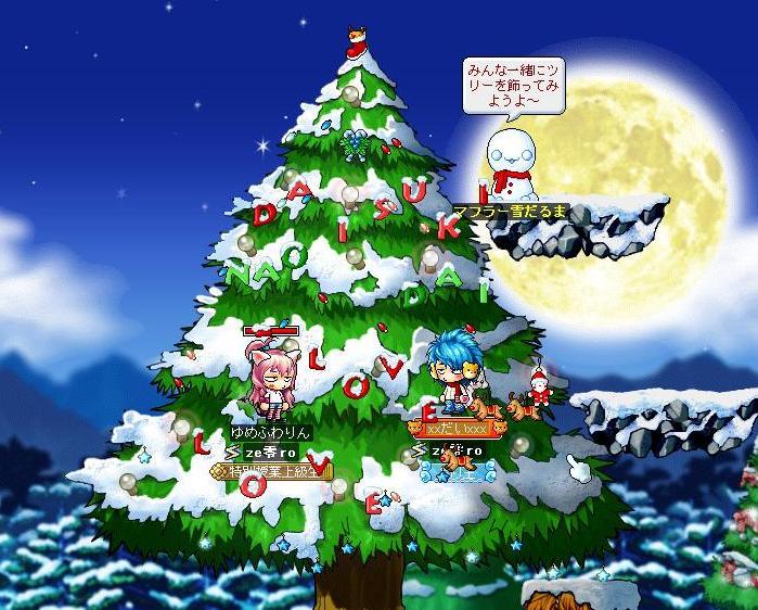 Maple110112_010148.jpg