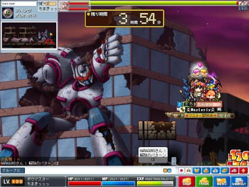 100619_004350_convert_20100619071656.jpg