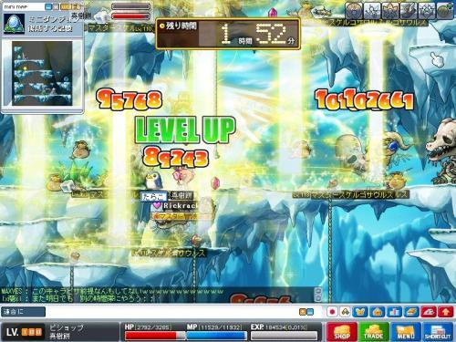 100623_235703_convert_20100624003142.jpg