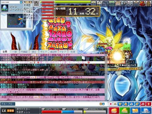 100701_213117_convert_20100702070148.jpg