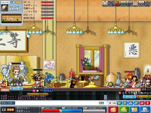 100704_002251_convert_20100705003724.jpg