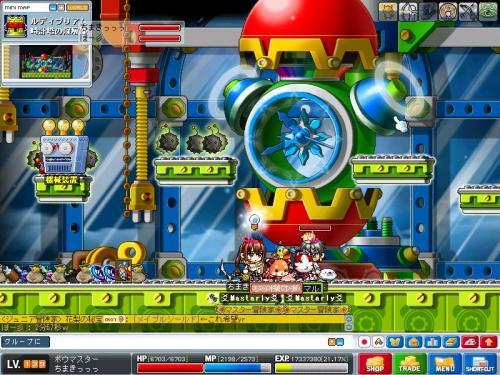 100708_225442_convert_20100711075609.jpg