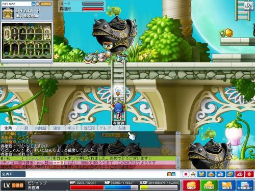 100727yoko_170702_convert_20100729065458.jpg